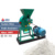Low prices sale small scale flour mill machinery electric wheat flour mill