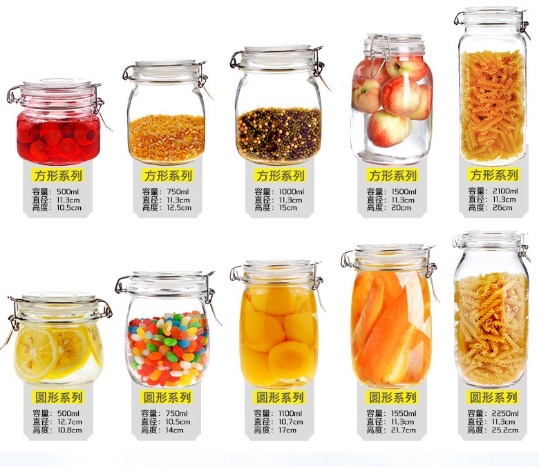 large square glass storage jars with clasp lids for food