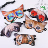3D Cut dog cat eye mask Sunshade sleep eye protection mask girls