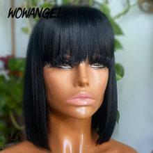 Wowangel 2*4 шелковые Базовые Парики, 150% плотность, бразильские волосы Remy, цветные короткие волосы Bob, не кружевные человеческие волосы с челкой(Китай)