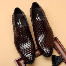 Phenkang/Мужская официальная обувь; Мужские оксфорды из натуральной кожи; Итальянские модельные туфли; Свадебная обувь; Кожаные броги без засте...(Китай)
