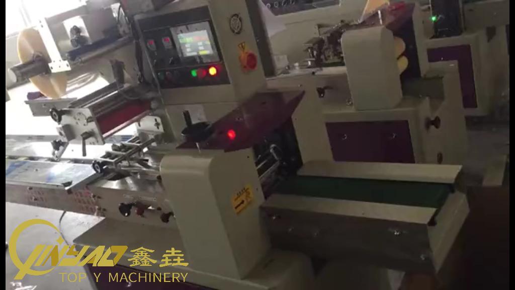 מכירה לוהטת אוטומטית רוטרי כרית שקית אריזה מכונה גלישת מכונת מילוי מכונה