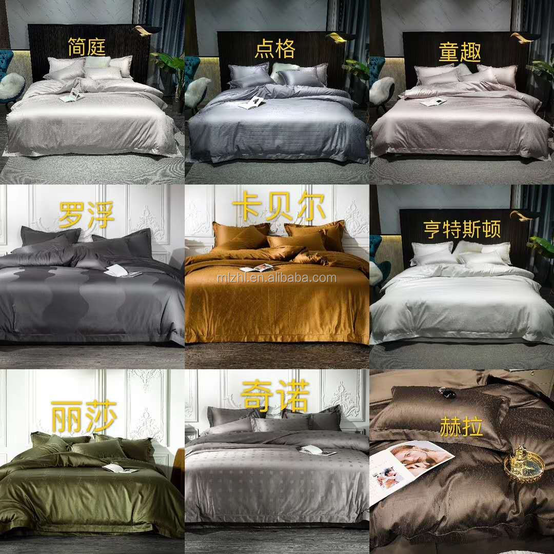 Exclusive Jacquard Australian Cotton Four-piece Bedding Set Wholesale bedding comforter sets luxury