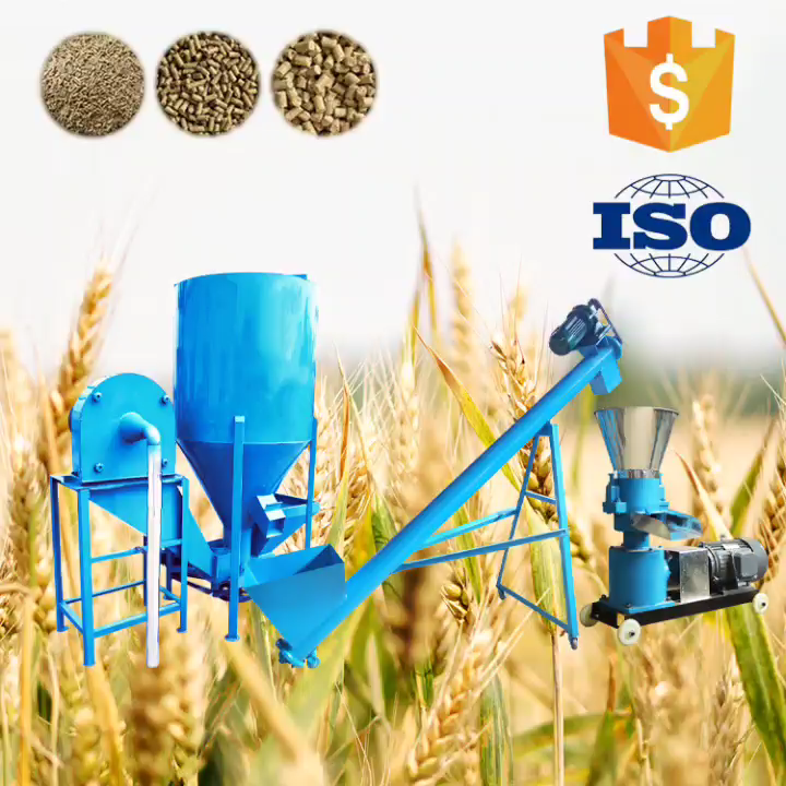 Feed machinery production line animal machine pelletizing poultry feed machine