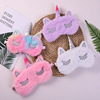Cute Plush eye mask New unicorn shading eye mask wholesale