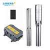 /product-detail/factory-price-of-ac-dc-4-inch-borehole-submersible-deep-well-solar-pump-60837756326.html