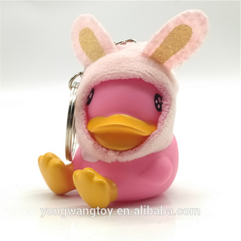 Alemin Mini Dacing Ducky Duck Keychain, Love GIFS Key Chain for Boyfriends,