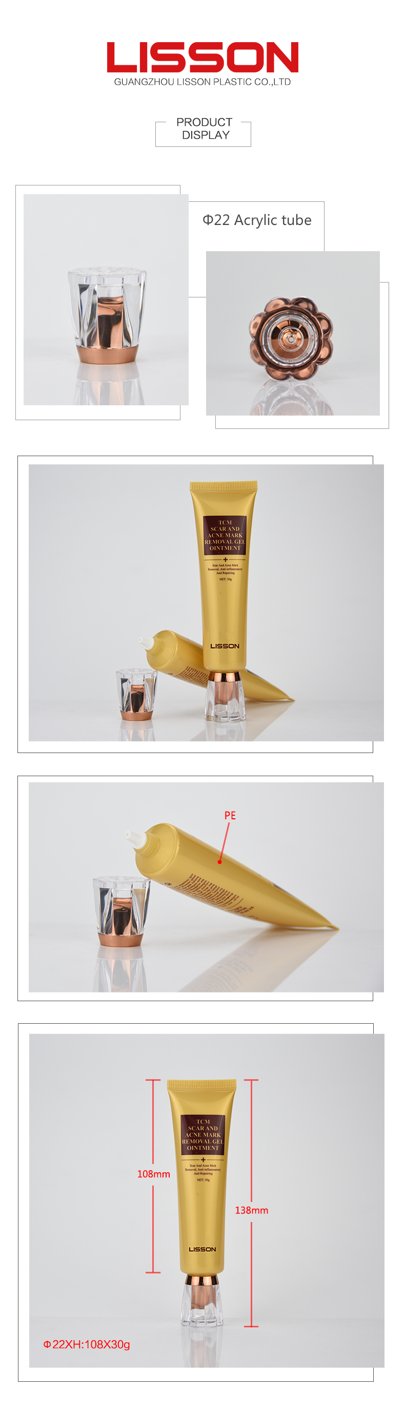30g High quality cosmetic tube skincare eye cream packaging With  Acrylic Cap