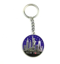 NEW YORK city key chain