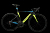 Ultralight racing high-profile carbon vork 22 speed Aluminium racefiets