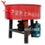 Forced Vertical JW 350 China Electric Diesel Concrete Pan Mixer Machine