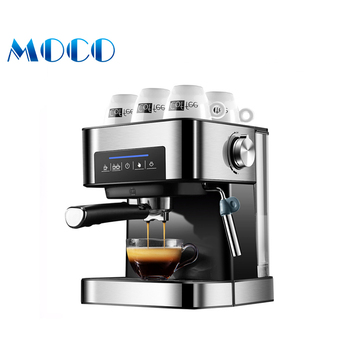 Wholesale high quality roaster espresso coffee machine