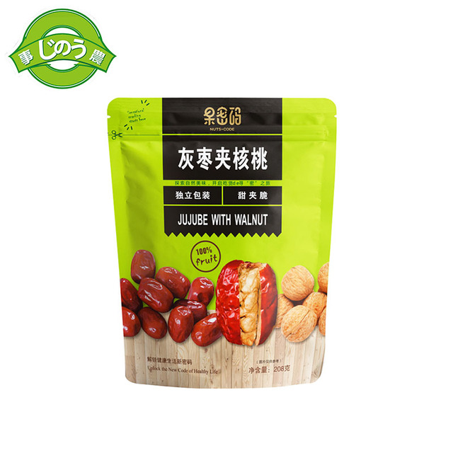 Vacuum Pack china red date with walnut healthy Snacks dates with walnut