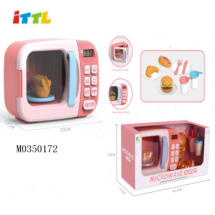 B O Battery Operated Microwave Oven Kitchen Set Pretend Play Toy Play House Toy Set Buy Microwave Oven Kitchen Set Pretend Play Toy Play House Toy Set Product On Alibaba Com
