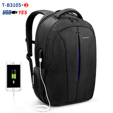 Tigernu брызгозащитный 15.6 дюймовый ноутбук рюкзак без ключа TSA Анти Вор Мужчины рюкзак путешествия подростковый рюкзак сумка мужской рюкзак(Китай)