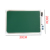 Custom Size Aluminum Frame Double Side One Side White One Side Green White Board with Marker and Magnets