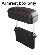 Автомобильный подлокотник коробка налокотник поддержка Универсальное автомобильное сиденье зазор Органайзер подлокотник коробка для авт...(Китай)