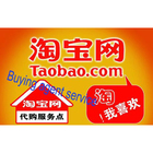 Sourcing Professional Taobao 1688 Agent Sourcing Buying Dropshipping Trade Agent