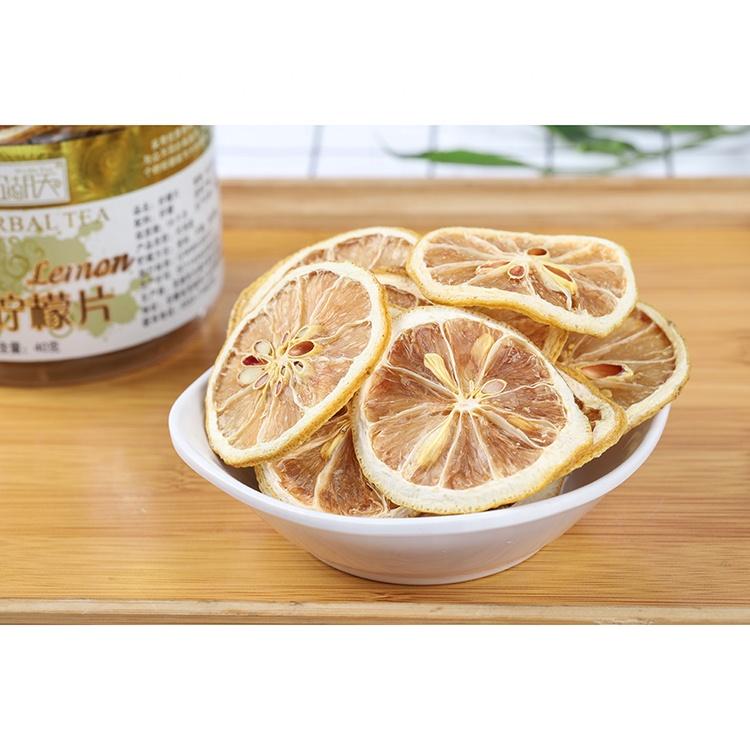 Healthy Natural Dried Lemon Slice Freeze Dried Lemon Peel - 4uTea   4uTea.com