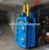 Hydraulic PET Bottle Baler Machine With Hydraulic Compactor ,Plastic Baler