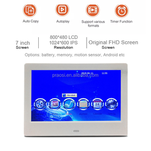 2019 Customized high quality high resolution 1024*600 7 inch ips lcd panel digital video player
