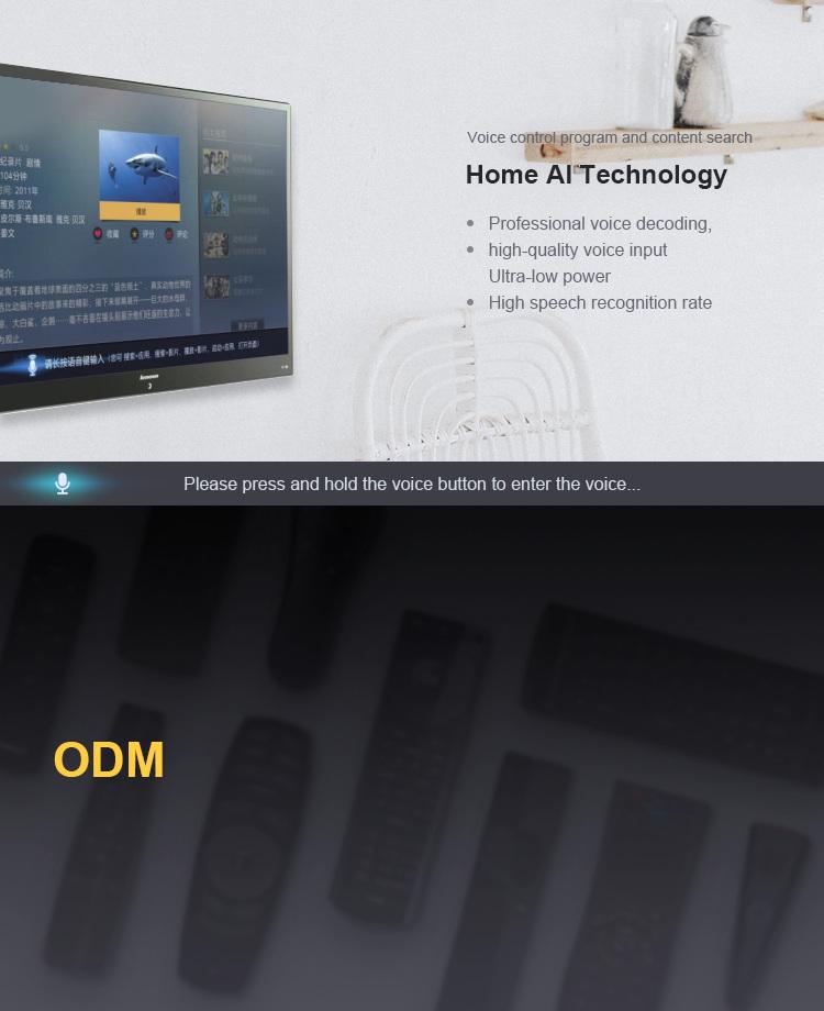 プロフェッショナルカスタムワイヤレス電子 DVD 音声赤外線 Rc リモートコントロール