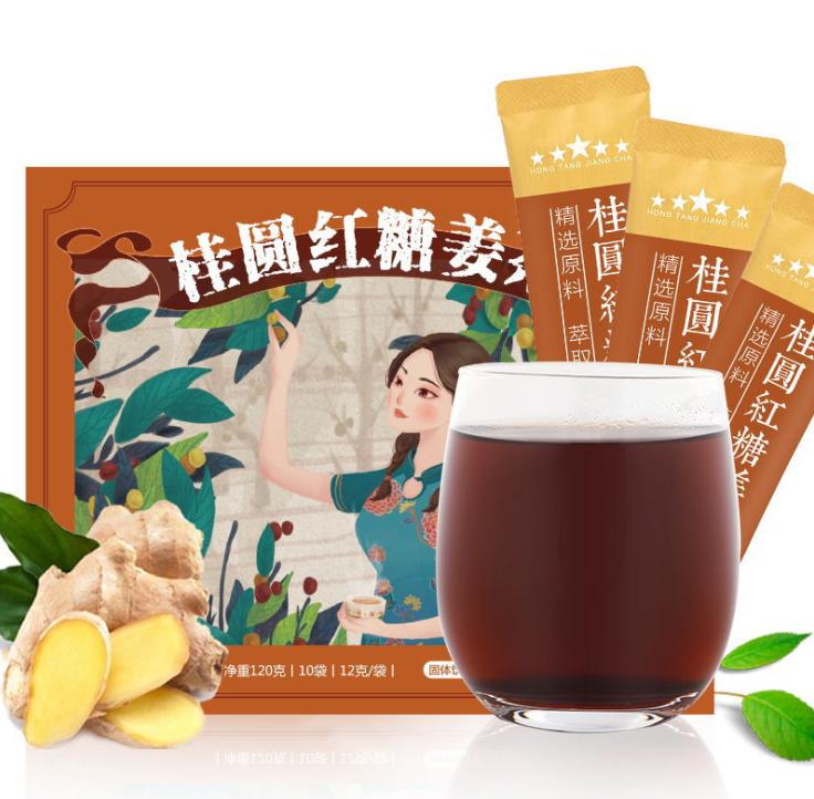 Chinese Natural 100% herbal brown sugar honey longan super instant dried ginger tea bag granule powder - 4uTea   4uTea.com