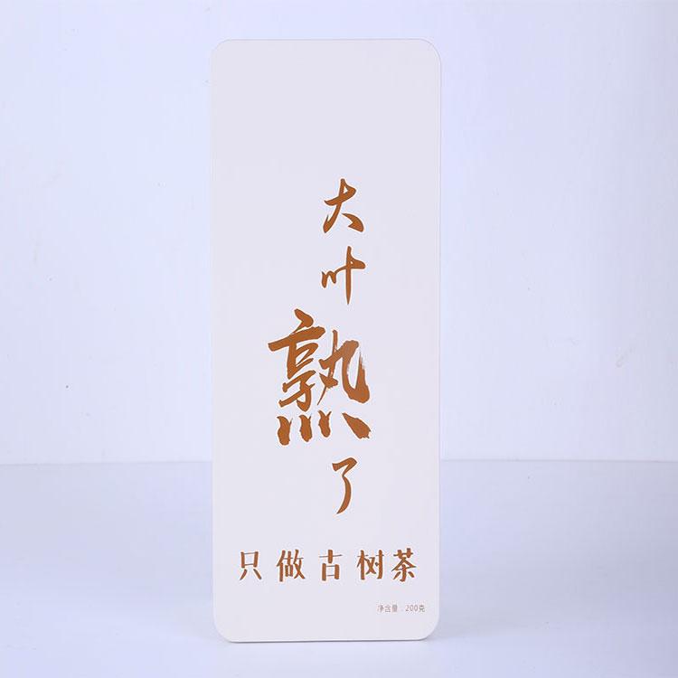 China Yunnan big leaf seed base healthy and delicious organic Pu'er tea - 4uTea   4uTea.com