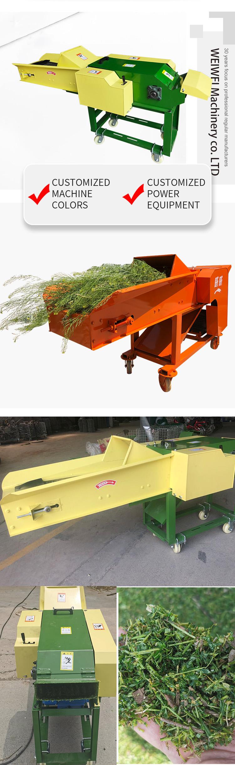Weiwei feed making machine alfalfa straw grass rice husk pellet making machine