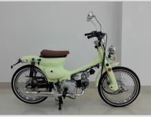 Benzin Moped bisiklet Mini 50cc <span class=keywords><strong>cub</strong></span> motorbisiklet