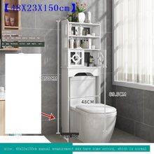 Дом Vanitorio Organizador Mueble Wc Szafka Do Lazienki Armario Banheiro мебель для туалетного столика мобильный багаж Полка для шкафа для ванной комнаты(Китай)