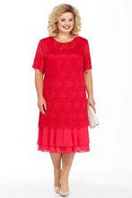 Madre элегантные кружевные платья для матери невесты, новинка 2020, королевские темно-синие красные платья для свадебной вечеринки, Vestido Marsala ...(China)