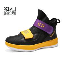 Мужские баскетбольные кроссовки POLALI, дышащие кроссовки из нейлона с амортизацией, спортивная обувь с высоким берцем, 2019(Китай)