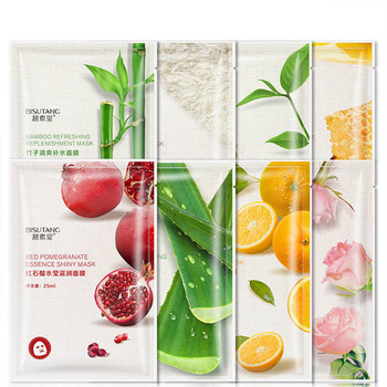 Private label korean skin care facial sheet mask natural plant fruit extract moisturizing face mask