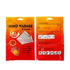 OEM factory iron powder hot hand warmer pad long heating in winter
