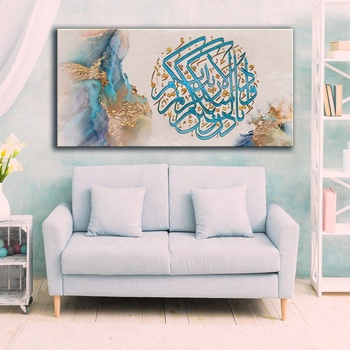 Famous 3D Handmade Gold Foil and Blue Calligraphy Islamic Painting for Sale