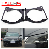 TAOCHIS Car Headlights Retrofit Support Tools frame adapter Bracket module kits Holder for VW Volkswagen Passat B5 for Hella 3 5
