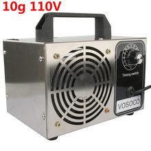 110/220 в генератор озона 28 Гц/ч машина озона очиститель воздуха дезодорирование дезинфекции и стерилизации(Китай)