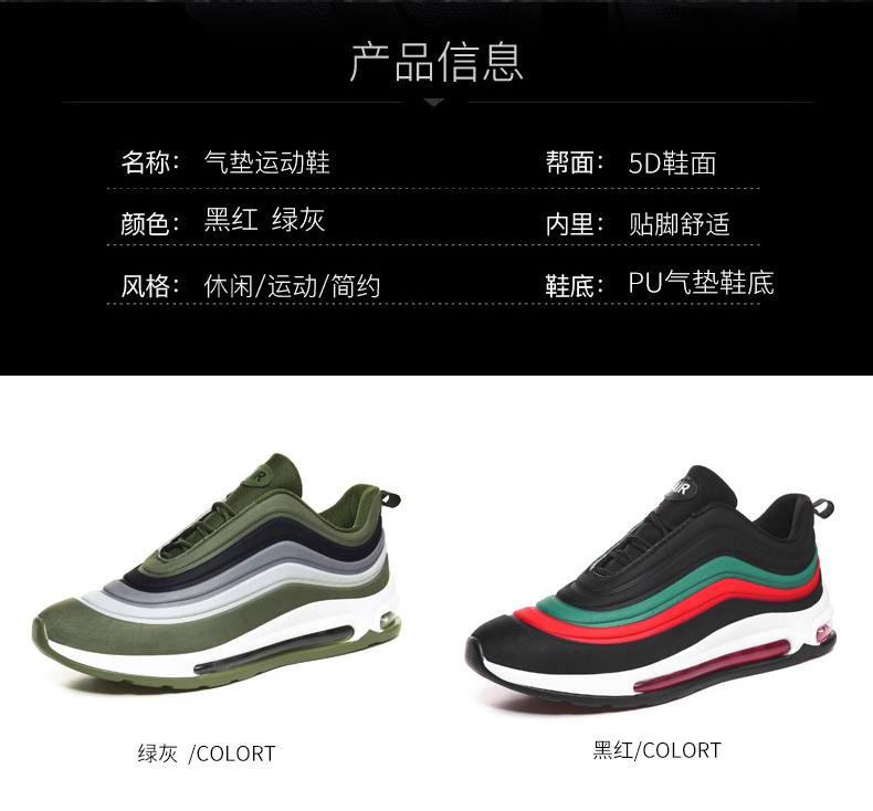 2020 Bullet design lightweight durable big size new fashion italy casual fashion shoes men leather sport running shoes