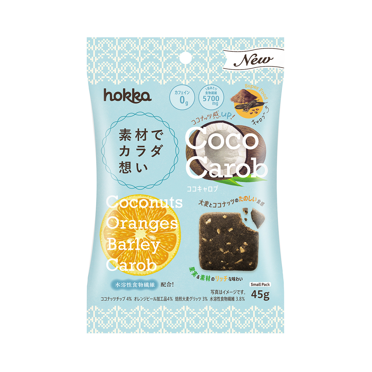 Japanese high quality and reliable box breakfast baby biscuits