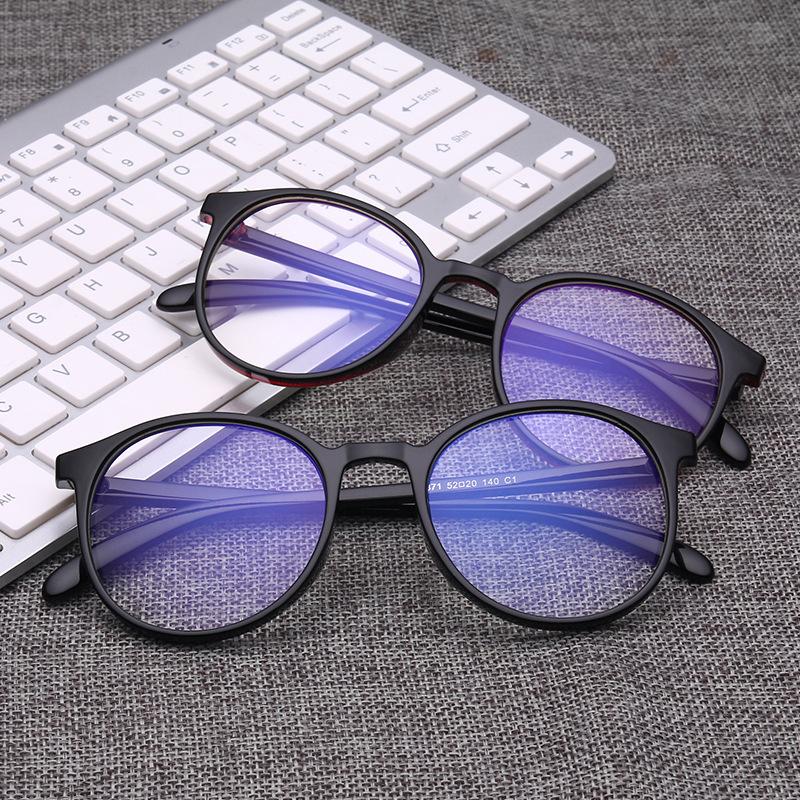 Настроить синий свет блокировки очки pc рамки Большой размеры анти синий компьютер для женщин