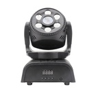 Kimu Brand New Style 60W MINI LED Pattern Dyeing 2in1 Moving Head Light for Wedding Birthday DJ Disco KTV Bar Event Party Show