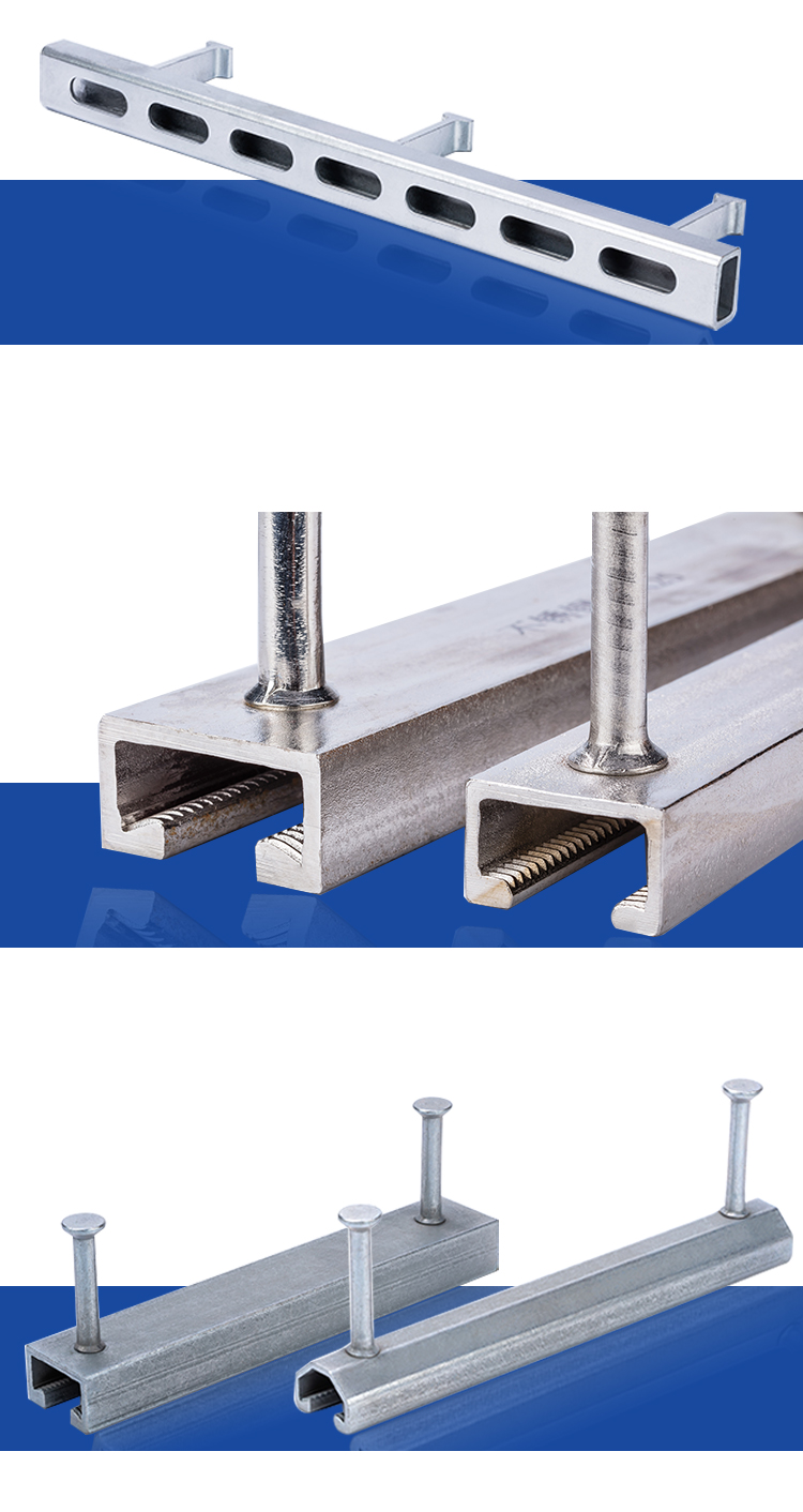 Quality Assurance Best Hole type Embedded Channel Steel