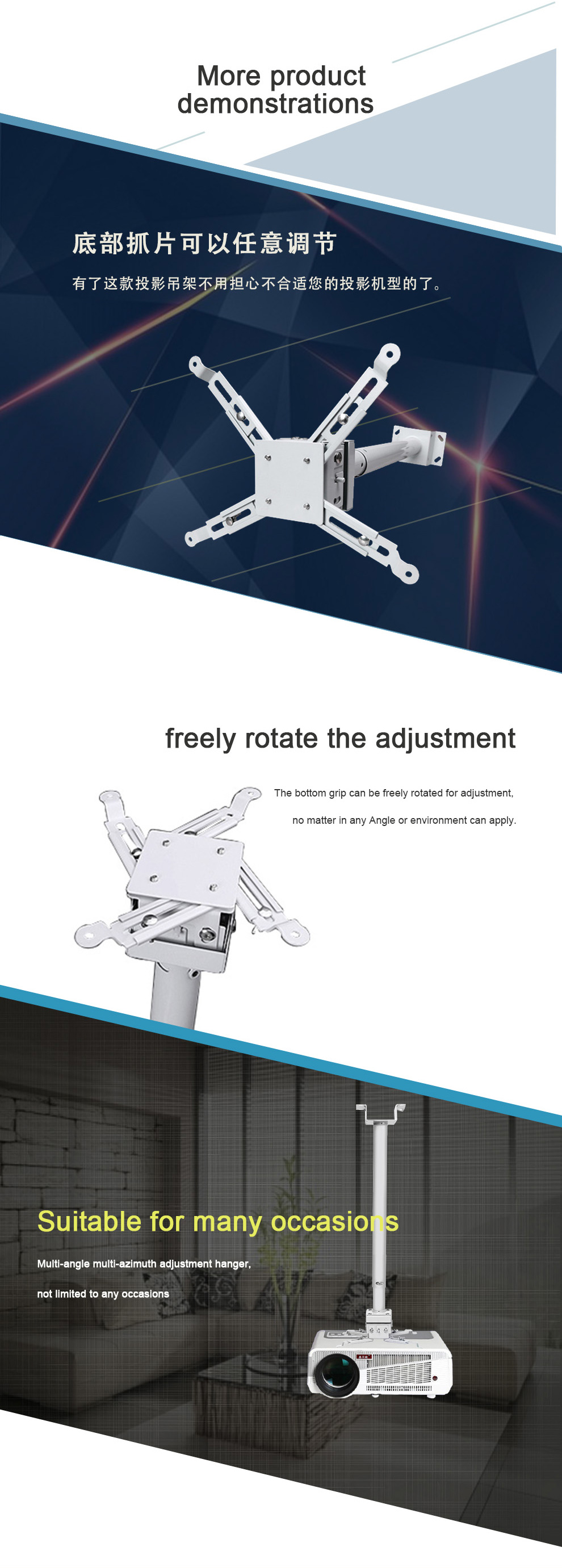 High Quality Projector Ceiling or Wall Mount Bracket Kit YG3000