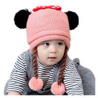 Cute Baby 6-18 Month One Size Wear Keep Warm Knitted Inner Cotton Pink Baby Girls Hat