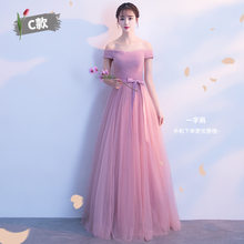 Модное Длинное платье подружки невесты со шнуровкой, элегантное розовое шифоновое платье с бантом и круглым вырезом без рукавов, свадебное ...(Китай)