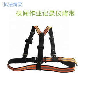 LAWELF shoulder belt for  body worn camera holder belt holder belt retractable camera strap