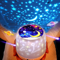 ANJIE shenzhen dream rotating projection lamp starry sky night light planet magic projector