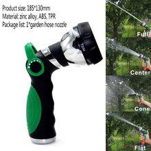 Многофункциональные садовые инструменты для распыления воды, автомойка высокого давления, бытовой распылитель для полива автомобиля(Китай)