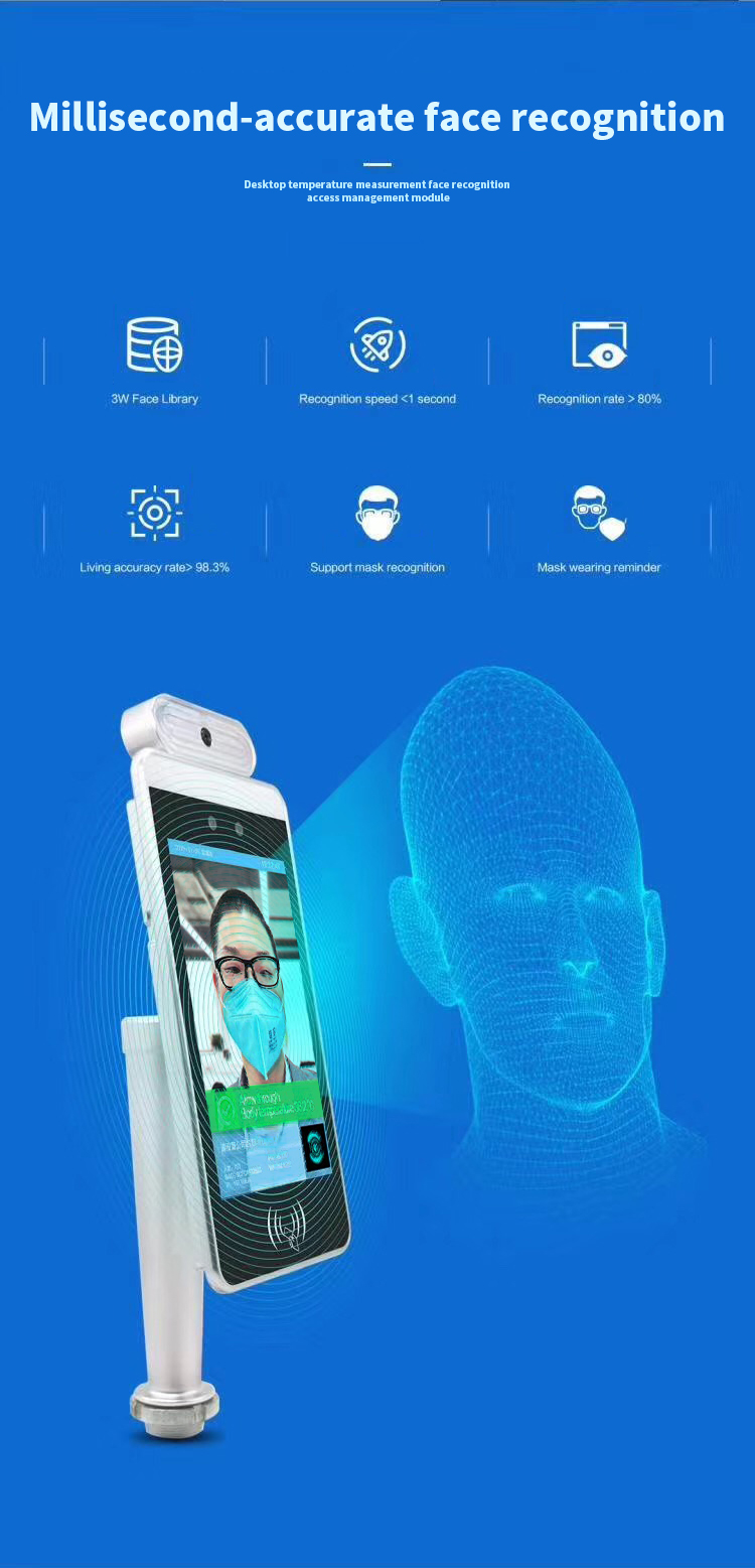 Face Recognition Ai Attendance temperature instrument Digital Body Temperature Measuring thermal